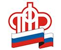 Пенсионный фонд РФ (ПФР)
